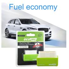플러그 앤 드라이브 obd2 경제 연료 상자 칩 업 그레 이드 연료 세이버 차량 연료 가솔린 디젤 버전