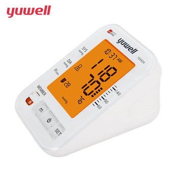 Yuwell 690A Arm Blood Pressure Monitor LCD Digital Heart Beat Measuring Sphygmomanometer Home Health Care Medical Device 2