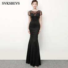 SVKSBEVS 2019 O Neck Beading Mermaid Long Dresses Elegant Maxi Short Sleeve Sequined Illusion Backless Party Dress