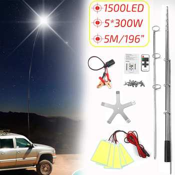 5M 12V Telescopic Fishing Rod Car LED Outdoor Lantern Camping Lamp Light with Remote Control for Road Trip Self-drive Travelling