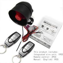 M810-8115 Car Alarm Device - Vibration Alarm