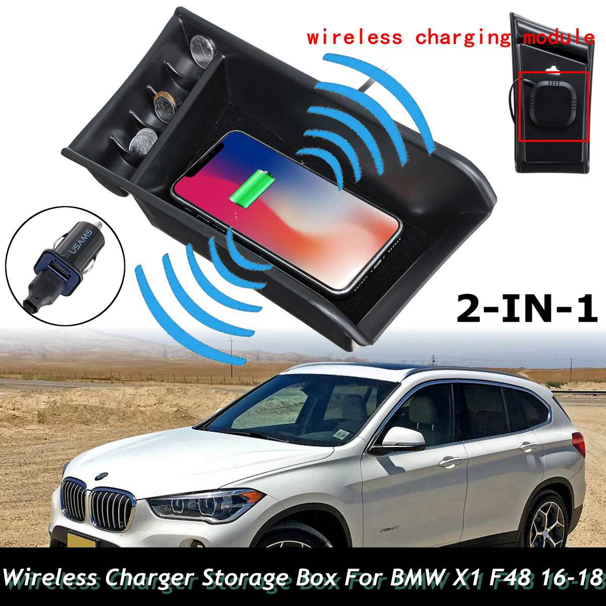 Phone Wireless Charging Central Armrest Storage Box For BMW X1 F48 20i 25i 25le 2016 2017 2018 LHD 12V DC Wireless Charging Tool