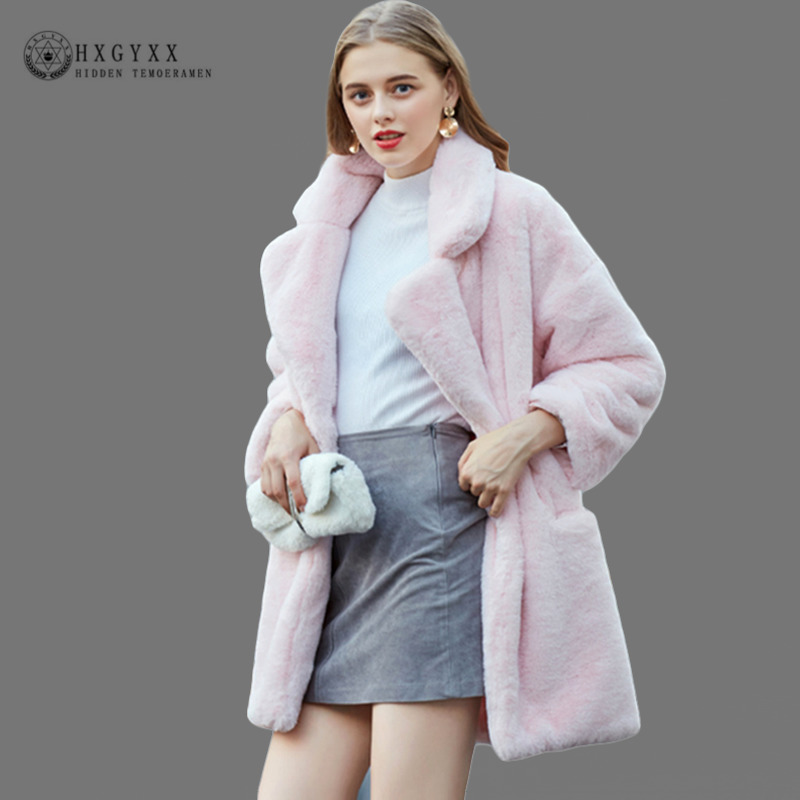5bc683d5d Plus Abrigos De 2018 Pink Mujer light Prendas Grueso White Vestir Peluche  Cálido abajo Okd541 Exteriores ...