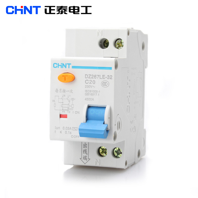 CHNT Leakage Protection Double Into The DZ267LE 20A 1P+N Home Open Air