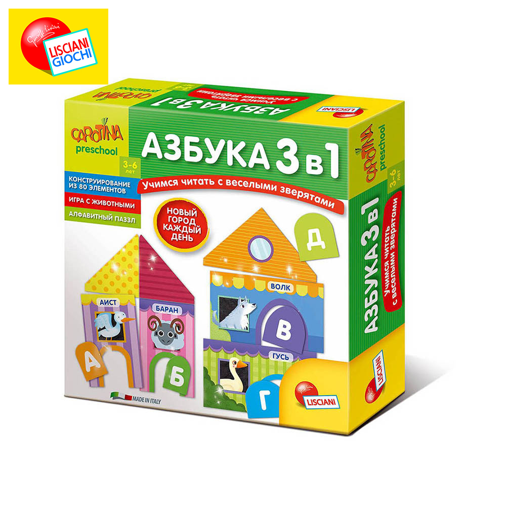 Color & Shape Lisciani R68159 Learning Education Kids Games For Baby Bizyboard Toy card games lisciani r63604 learning education kids games for baby bizyboard toy