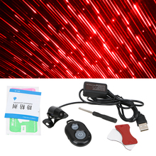 Voice Control Interior Decorative Light Remote Control Atmosphere Ambient Star Light LED Light DJ Colorful Music