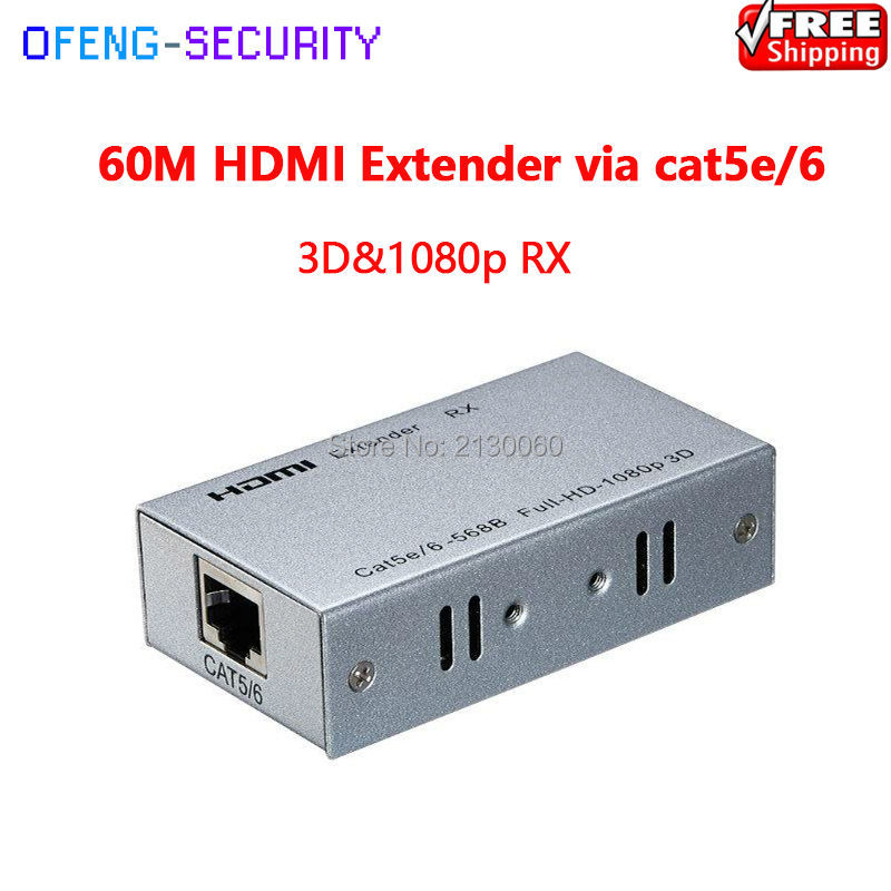 HDMI Extender Single Via Cat5e/6, 3D&1080p, 60m, Support AWG26 HDMI Standard Cable