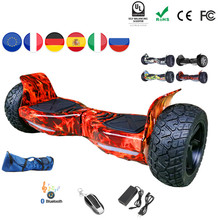 Hoverboard Hummer 8.5 Inch Smart Balance Board Overboard Skateboard Electric Longboard Off Road Scooter