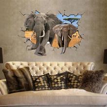 Стикер на стену, креативный 3D, африканский слон, съемный стикер для комнаты, цепь, мост, домашний стикер, слон, самоклеющаяся наклейка