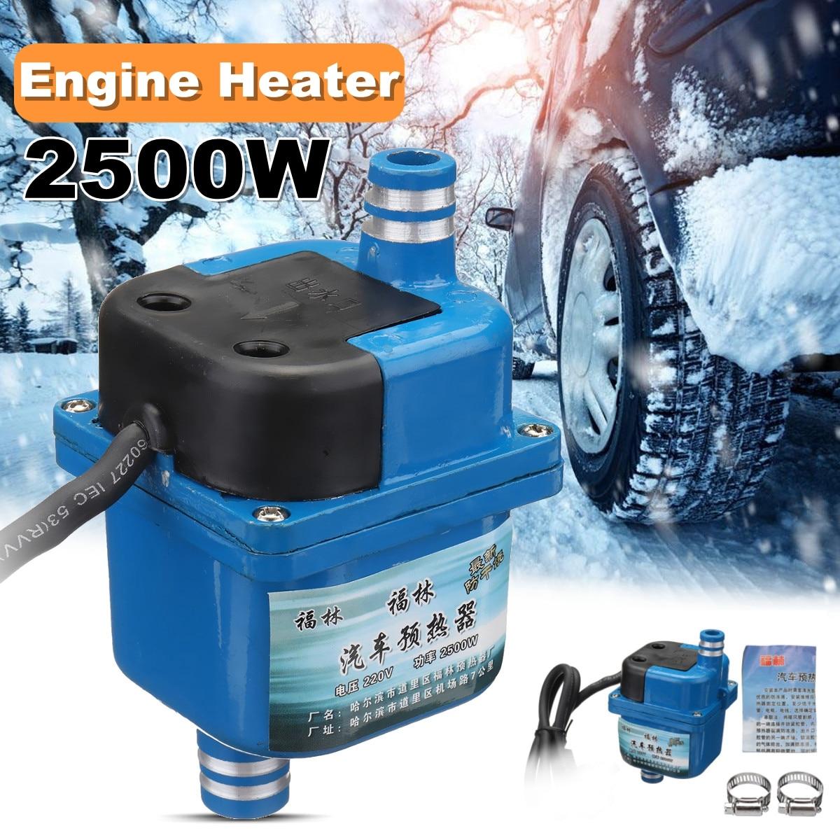 220V 2500W авто двигатель насоса резервуар для воды с воздушным охлаждением двигателя нагреватель Подогреватель