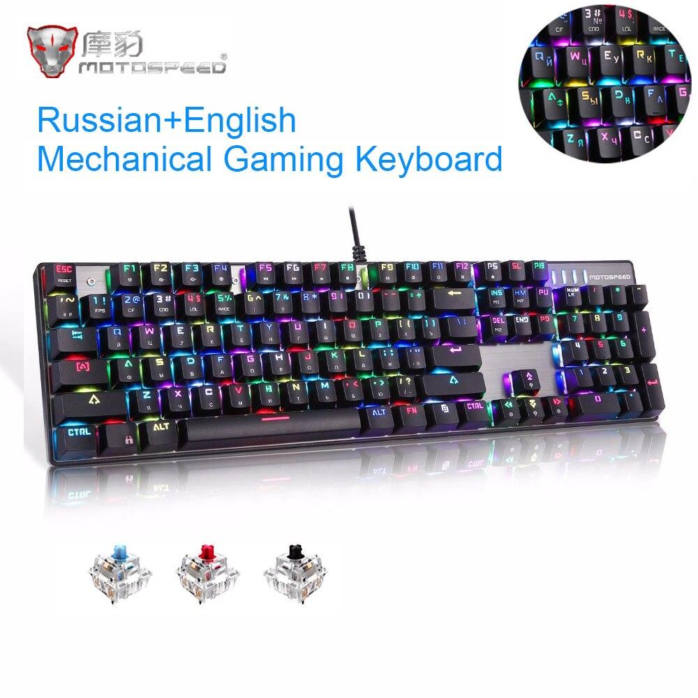 Original  MOTOSPEED CK104 Wired Keyboard Mechanical Keyboard Russian Ergonomic Virtual Keyboards With Backlit For Gamer Computer