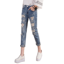 Spring Summer High Waist Boyfriend Jeans For Hot Women Ripped Hole Vintage Beading Denim Harem Pants