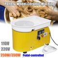Mesa giratoria de 250 W/350 W eléctrico Tours de cerámica de arcilla cerámica Potter arte cerámica de cerámica 110 v/220 V