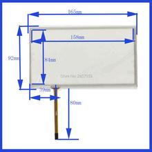 Shangjei для JVC-KW-AVX900 совместимый 7 дюймов 4 линии Сопротивление сенсорный экран панель TouchSensor