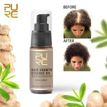 New PURC Hot sale Growth Hair Essence Oil Prevent Hair Loss