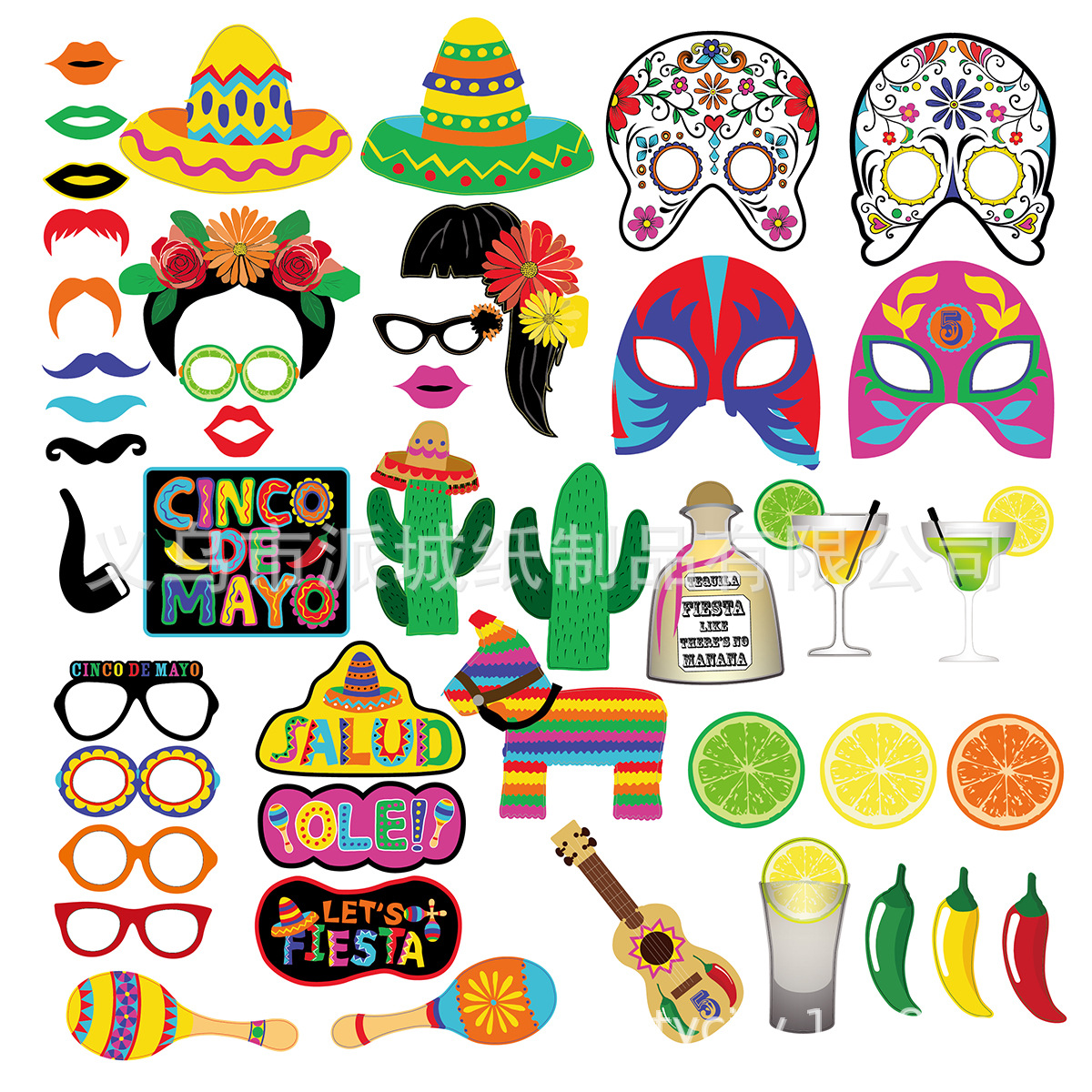 45pc Mexican Themed Photo Booth Props Kit Photobooth Fiesta Favor Party