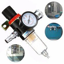 New 1/4 Air Compressor Filter Water Separator Trap Tools Kit With Regulator AFR-2000 1 2 air compressor oil lubricator moisture water trap filter regulator with mount