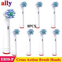 8XEB50 Cross Action зубные щётки головки для Braun Oral B Vitality Triumph PRO 500 550 600 650 700 750 800 электрические зубные щётки головки