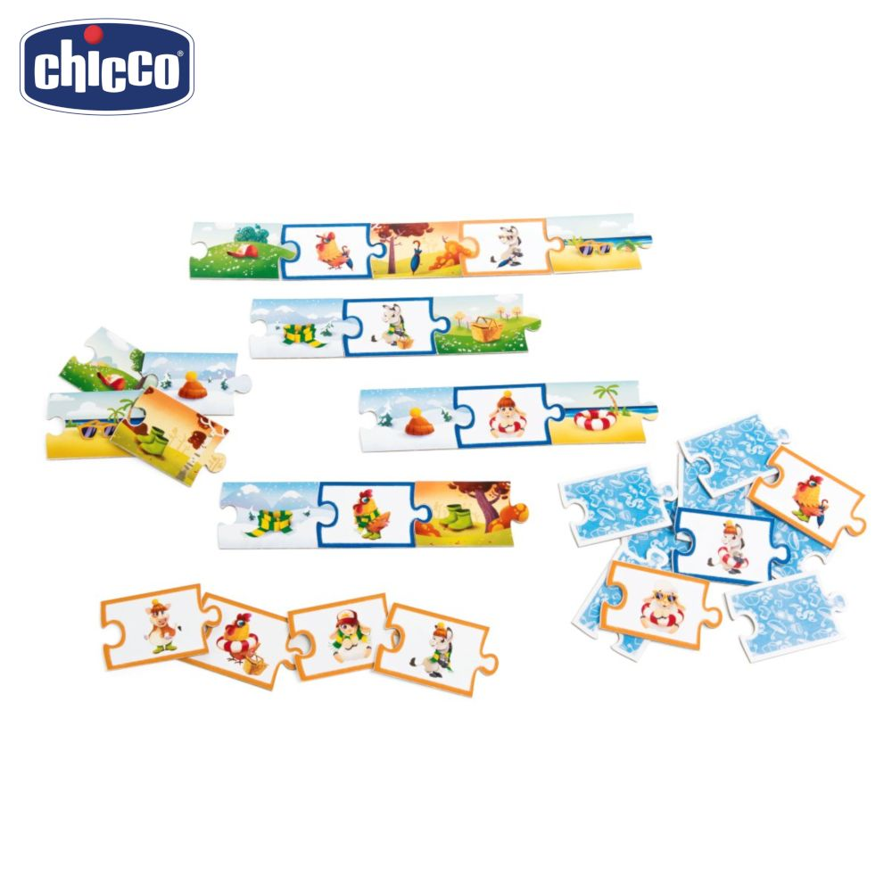 Party Games Chicco 91634 toy board game fine motor skills for company educational toys for children play girl boy fashion halloween haunted house funny spoof toy simulation centipede for party fun resin games children kids gadgets