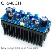 CIRMECH Nueva campana 1969 NPN, amplificador de clase A de 2,0 canales, placa completa y disipadores de calor