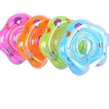 Надувной спасательный круг для новорожденных и детей поплавок на шею, безопасное надувное кольцо для детей, обучающихся, аксессуары для бассейна, инструменты