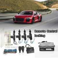 Universal 2/4 Door Remote Keyless Entry Central Locking Kit Car Remote Central Kit Door Lock Keyless Entry System
