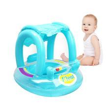 Надувная подушка-сиденье солнцезащитный козырек детский открытый бассейн с игровой корзиной сиденье солнцезащитный плавающий сиденье на воде надувные игрушки