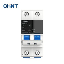 цена на CHINT Miniature Circuit Breaker Overload Protection NB6-63 1P+N Series Household Air Switch 10A 16A 20A 25A 32A 40A 50A 63A