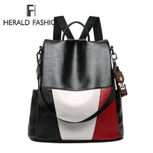 Herald Fashion Women Anti theft Backpacks Large Capacity School Bags for Women Quality Leather Student Bags for Teenager Girl