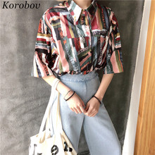 NANCYLIM Ins Super Fire Short Sleeves White Shirts Woman Sweet Lotus Leaf Beads