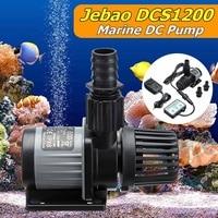 Jebao Jecod 12W DC1200 Ultra Silent Water Submersible Aquarium Air Pump Fish Tank Pump