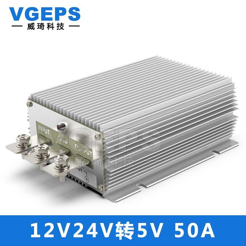 12 V 24 V À 5 V 50ADC DC Converter Step Up Boost Régulateur transformateur 8-36 V Variable 5V250W Voiture alimentation Transformateur