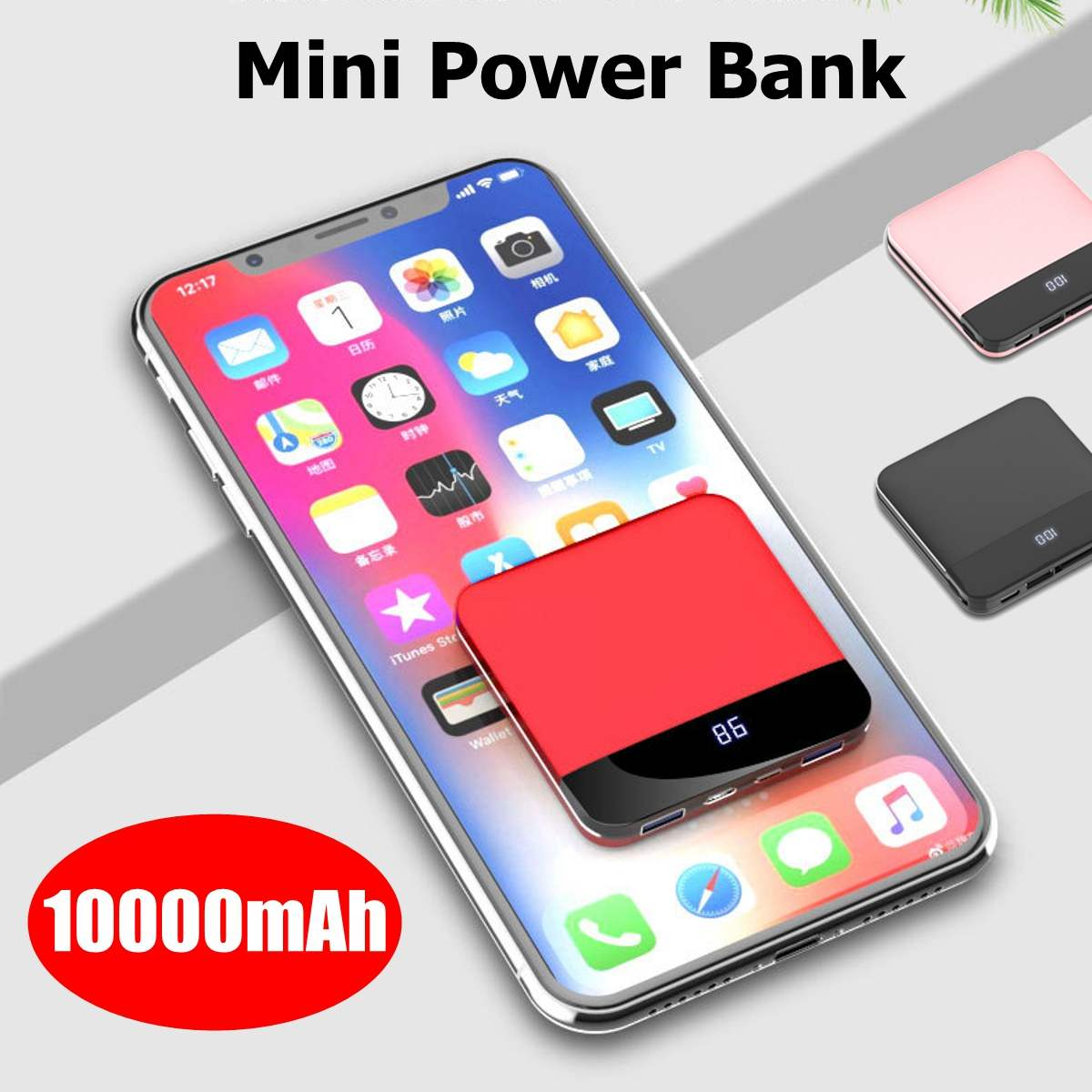 Mini 10000mAh Phone Mobile Charger 5V 2.1A Quick Charing 3.0