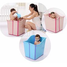 Портативная Складная уплотненная Детская ванна для ванны чашка
