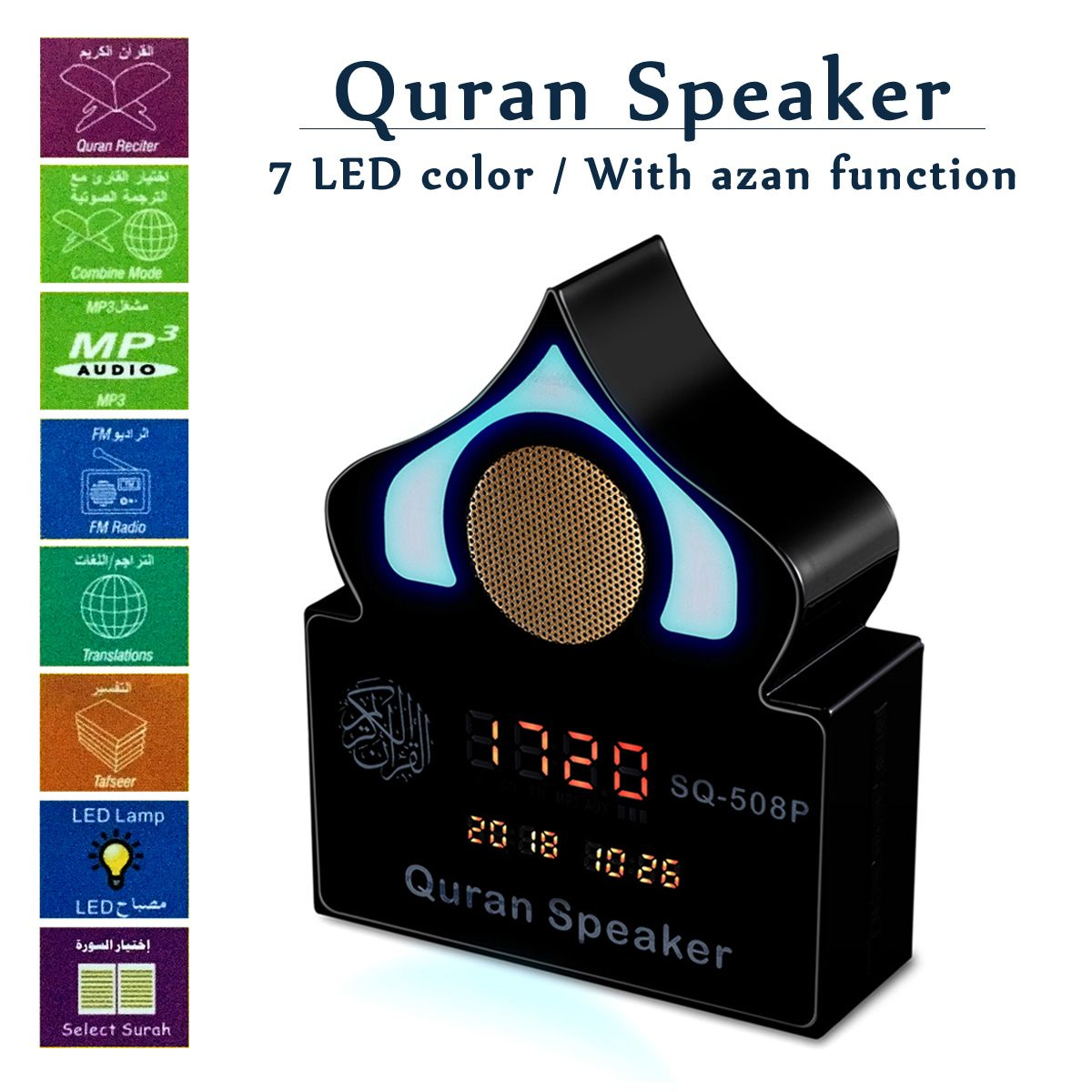 Télécommande Coran Haut-Parleur Sans Fil lumière colorée horloge led bluetooth Ramadan Azan Islamique Musulman MP3 Lecteur Coran Traducteur