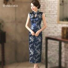 SHENG COCO китайские атласные платья, Rouge XXXL вечернее Ципао без рукавов, традиционные винтажные розовые платья