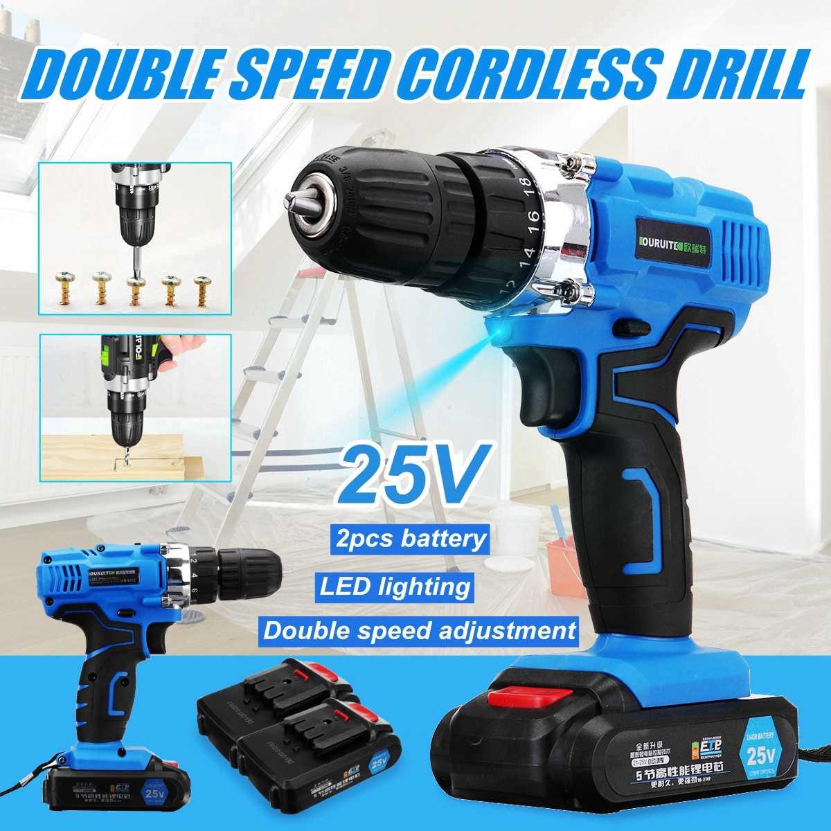 Perceuse électrique sans fil 25 V 35Nm 5000 Mah couple à 18 vitesses Double vitesse perceuse électrique sans brosse Rechargeable outils électriques