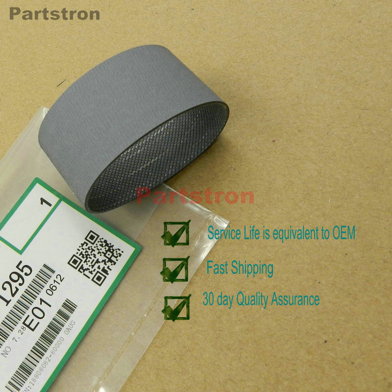 6pieces  A806-1295 (  A680-1241 )  ADF Paper Feed Belt For Ricoh MP 2550 2851 3350 3351 4000 4001 4002 5000 5001  5002
