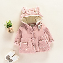2019 Spring Autumn Boy Girl Baby's Pink Blue Hooded