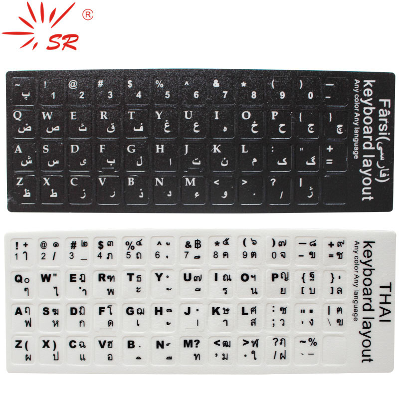 SR Standard Waterproof Persian Thai 2 Kinds Of Languages Keyboard Stickers Protective Film Layout Button Letters For  PC Laptop