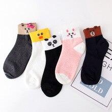 New Fashion Cartoon Animal Patterned Long Socks Women Cute Panda Funny High Female Casual Cotton Ankle Thin Summer