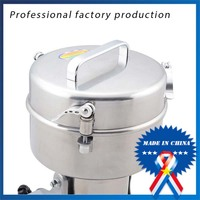 full herbs grinder mill small household electric powder machine rice cereals