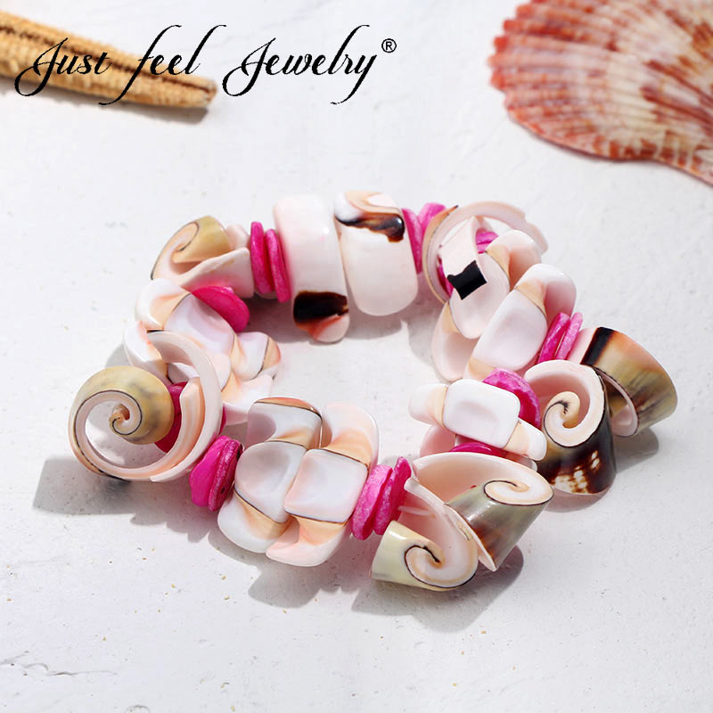 JUST FEEL Hot Starfish Conch Shell Coral Bracelet For Women Sea style Beach Bracelet Bangle Summer Holiday Gift Bracelet Jewelry