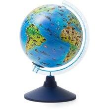 Глобус Globen Зоогеографический (Детский) с подсветкой от батареек