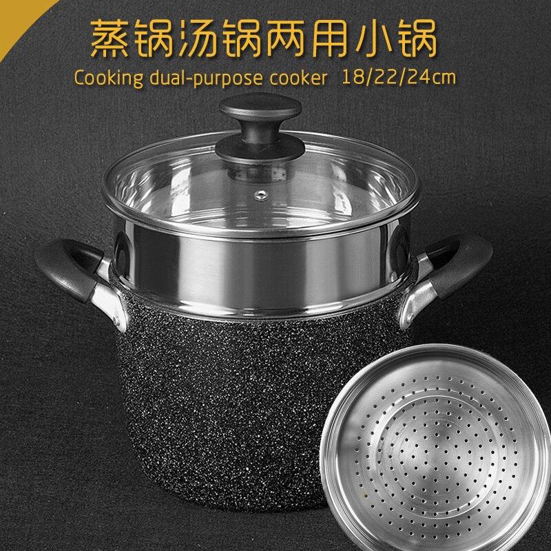 Pierre médicale épaississement petit pot à vapeur ménage une couche bébé nourriture à la vapeur soupe riz nouilles ragoût sauce casserole mini ragoût
