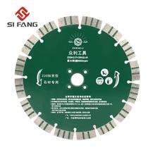 Алмазная пила SI FANG 230 мм, диск для сухой резки мрамора, фарфоровой плитки, гранита, кварцевого камня, диска для резки
