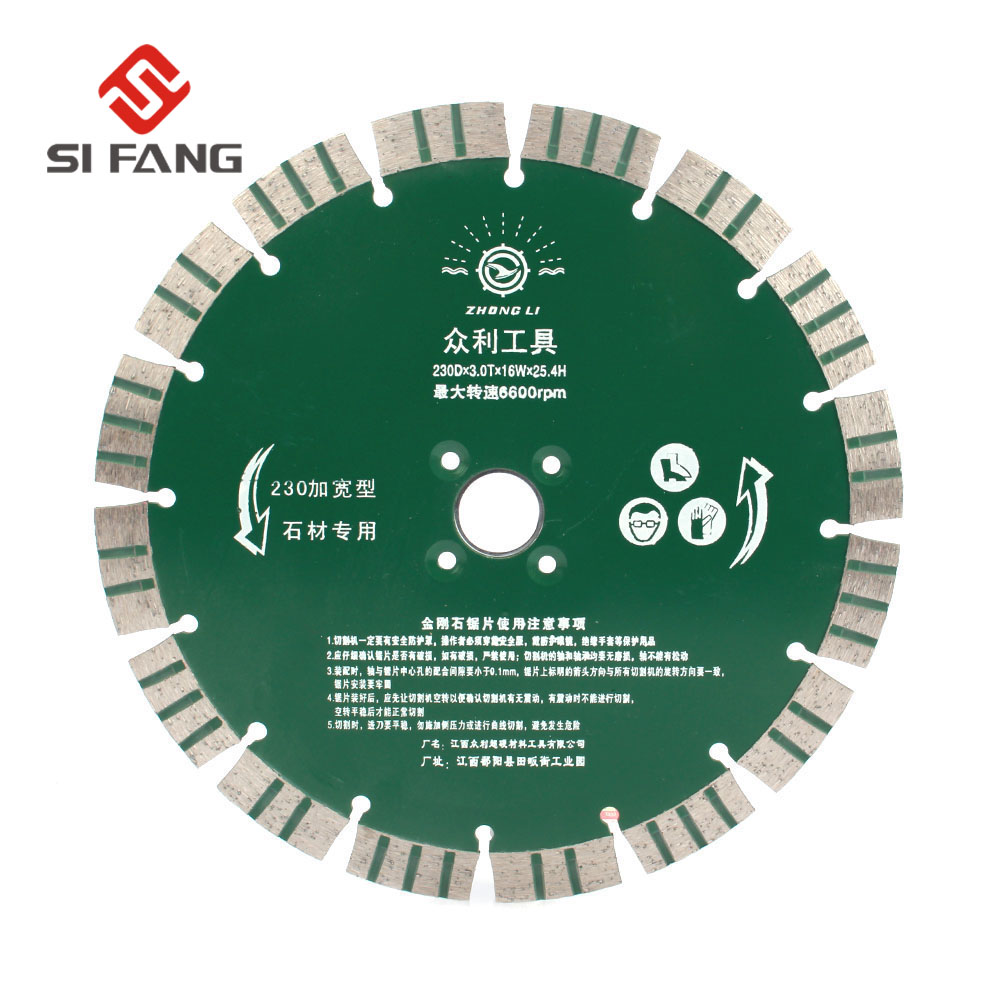 SI FANG 230mm Diamond Saw Blade Dry Cutting Disc For Marble Concrete Porcelain Tile Granite Quartz Stone Concrete Cutting Disc