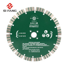 SI FANG 230mm Diamond Saw Blade Dry Cutting Disc for Marble Concrete Porcelain Tile Granite Quartz Stone Concrete Cutting Disc