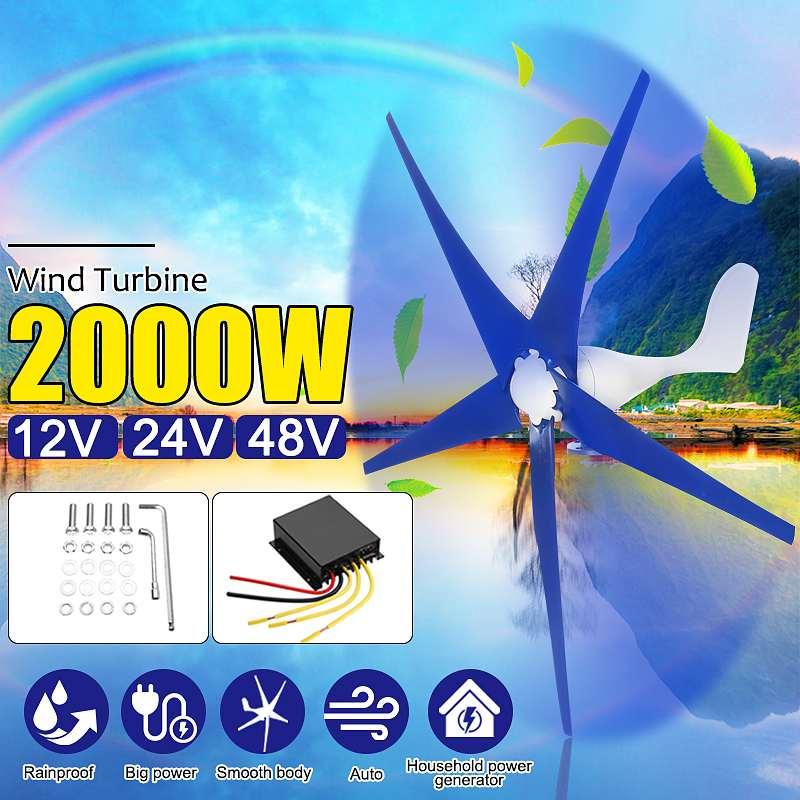 2000 W 12/24/48 V vent pour Turbine générateur 3/5 vent lames OptionWind contrôleur cadeau adapté pour la maison + montage accessoires sac