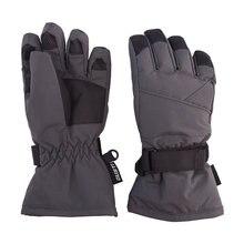 Перчатки GUSTI для мальчика